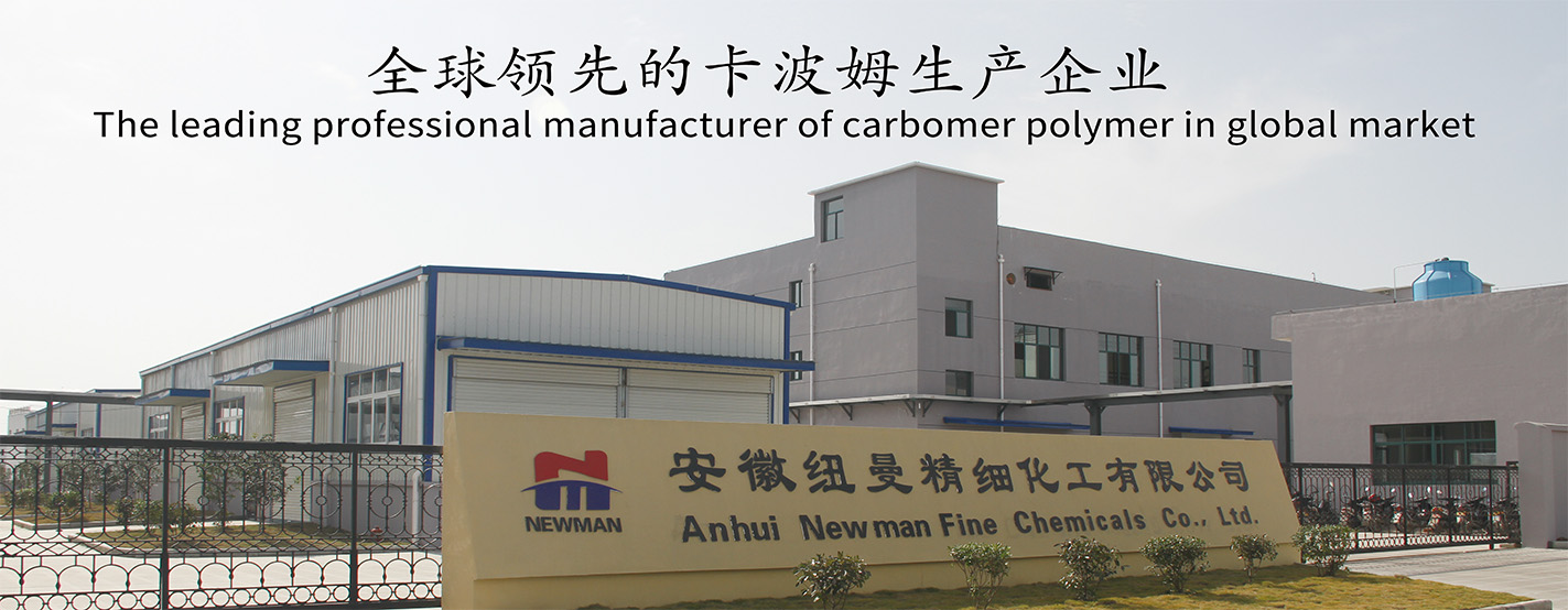 Carbomer Manufacturers