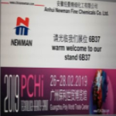 PCHI 2019 in Guangzhou: our stand 6B37