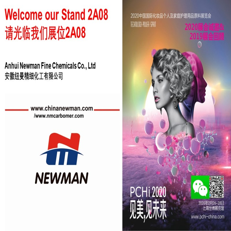 Welcome our stand 2A08 PCHi 2020 Shanghai Expo & Exhibition Convention Center in 2020, dates to be dertermined