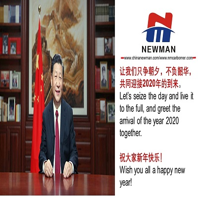 2020 New year speech by president Xi