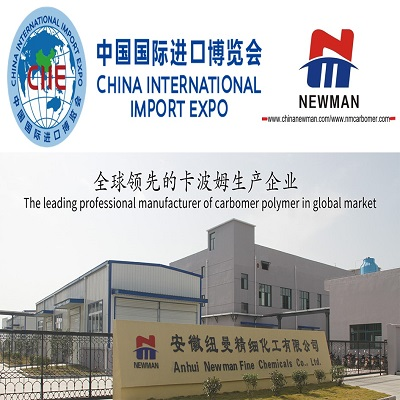 The 3rd CIIE Starts 100-Day Countdown