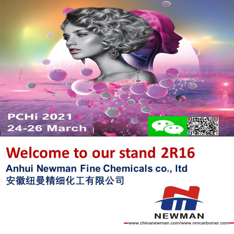 Welcome our stand 2R 16 PCHi2021,24-26March,Shenzhen Convention & Exhibition Center