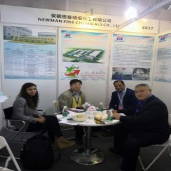 Attending PCHI 2019 in Gungzhou on Feb.26-28